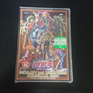 遊戯王 - 遊戯王 ブラックマジシャンガール 20th メモリアルディスク Blu-ray