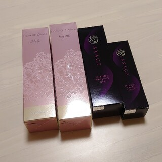 MARUKO - 最終値下げ☆新品MARUKO化粧品
