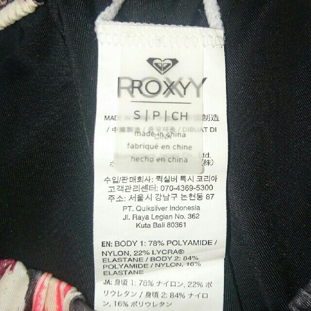 Roxy(ロキシー)のRoxy ショートパンツ レディースのパンツ(ショートパンツ)の商品写真