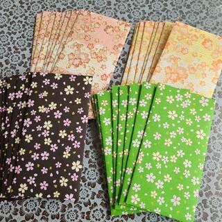 ポチ袋 4種類32枚セット(カード/レター/ラッピング)