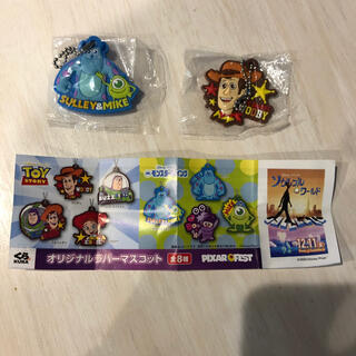 トイストーリー(トイ・ストーリー)の未開封☆くら寿司 × Toy story キーホルダー トイストーリー(キーホルダー)