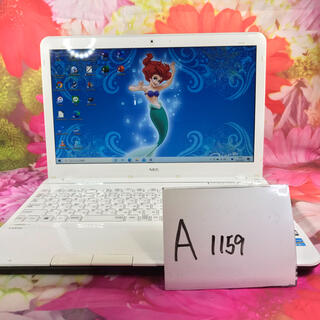 (A1159)NECノートパソコン本体PC-GL265VHAW  SSDオフィス