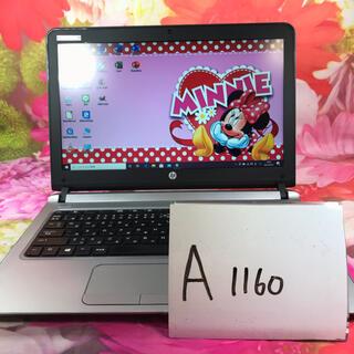 HP - (1160)hpノートパソコン本体probook  SSDオフィス