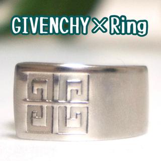ジバンシィ(GIVENCHY)の【GIVENCHY】スプーンリング4(リング(指輪))