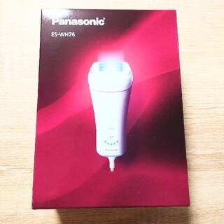 Panasonic - 新品 パナソニック Panasonic ES-WH76-P 光美容器