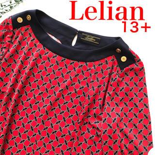 レリアン(leilian)の【大きいサイズ 13+】極美品!Lelian レリアン マリン風 チュニック 赤(チュニック)