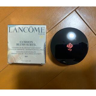 ランコム(LANCOME)のLANCOME ランコム クッション ブラッシュ チーク 021(チーク)