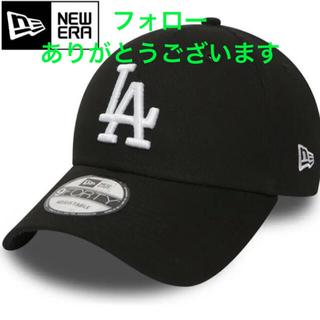 NEW ERA - ニューエラ LA キャップ ドジャース 黒 ブラック