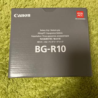 キヤノン(Canon)の新品 Canon BG-R10 キヤノン グリップ  EOS R5 R6 (ミラーレス一眼)