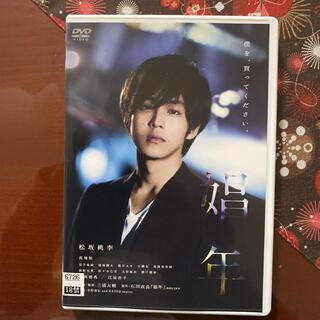 映画 娼年 松坂桃李 DVD