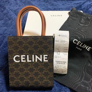 celine - CELINE バーティカルカバ セリーヌ トリンオフ トート ショルダー