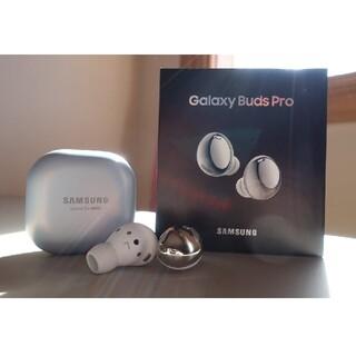 Galaxy - 【新品】Galaxy Buds Pro ファントムシルバー