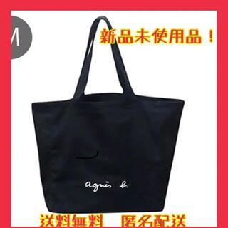 agnes b. - 【新品未使用品】黒 agnes b. アニエスベー トートバッグ ブラック