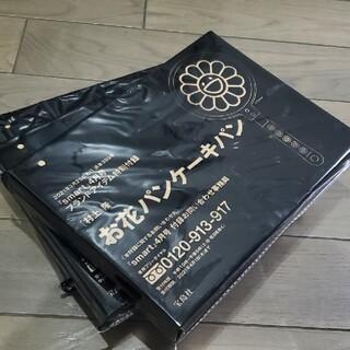 3つセット 村上 隆のお花パンケーキパンsmart 2021年 4月号(鍋/フライパン)