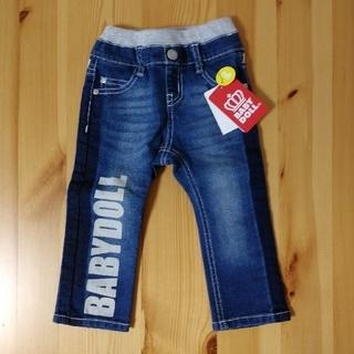 BABYDOLL - 新品 ★BABYDOLL★ デニムジーンズ 90cm