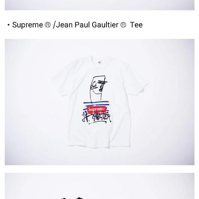 Supreme(シュプリーム)の本日限定値下げ!Supreme × JEAN PAUL GAULTIER Tee メンズのトップス(Tシャツ/カットソー(半袖/袖なし))の商品写真