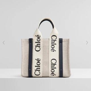 クロエ(Chloe)のクロエ woody スモールトートバッグ 新品(トートバッグ)