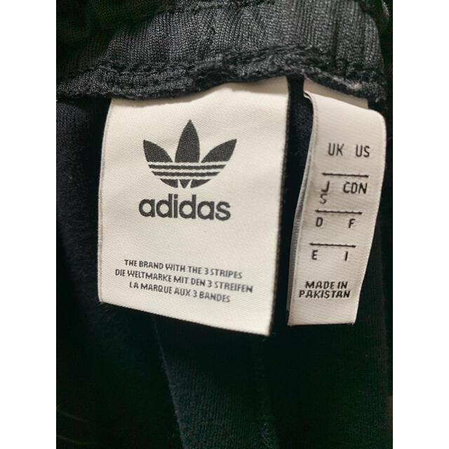 adidas(アディダス)の『値下げ』アディダス オリジナルス 下ジャージ レディースのパンツ(その他)の商品写真