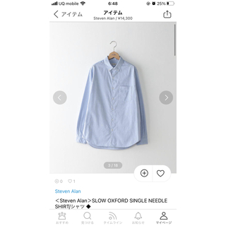 スティーブンアラン(steven alan)のSLOW OXFORD SHINGLENEEDLE SHIRT(シャツ)