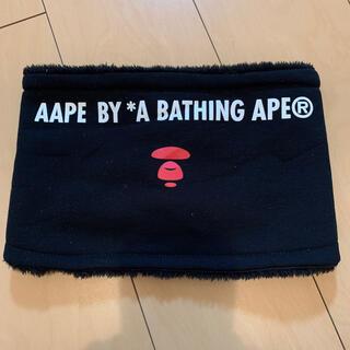 A BATHING APE - Aape ネックウォーマー