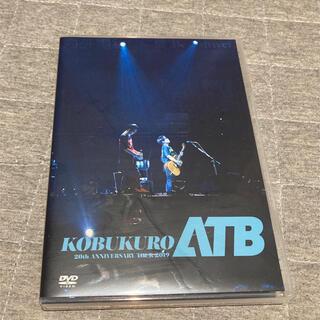 コブクロ/KOBUKURO 2019 DVD 美品