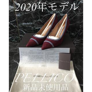 PELLICO - 【新品未使用品】PELLICO ペリーコ  ANIMA65 パンプス