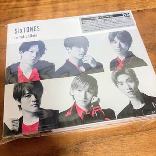 ジャニーズ(Johnny's)のSixTONES Imitation Rain(初回盤)(ポップス/ロック(邦楽))