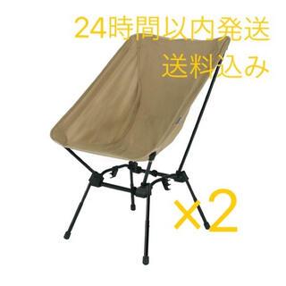 DOD SUGOISSU スゴイッス タン 茶色 茶 キャンプ イス チェア(テーブル/チェア)
