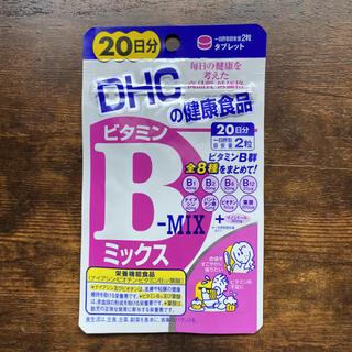 DHC - クーポン・ポイント消化❣️DHC⭐️ビタミンBミックス⭐️20日分