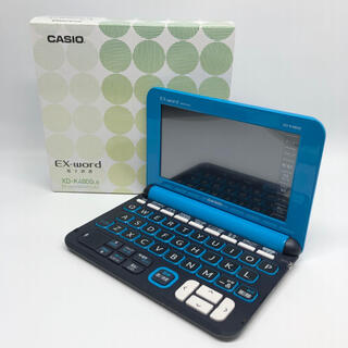 CASIO - カシオ 電子辞書 エクスワード 高校生モデル XD-K4800LB ライトブルー