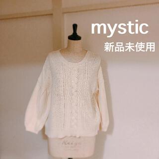 mystic - ミスティック mystic サマーニット パススリーブ バルーンスリーブ 白