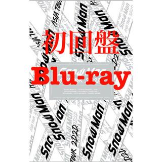 Johnny's - 新品 初回盤 Blu-ray Snow Man ASIA TOUR 2D.2D.