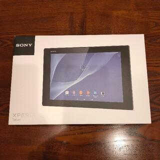 SONY - SONY Xperia z2 tablet SGP511
