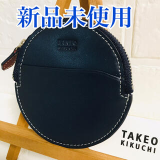 TAKEO KIKUCHI - 新品未使用品 タケオキクチ 財布 紺色 コインケース 小銭入れ 牛革 早い者勝ち
