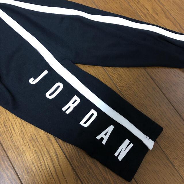 NIKE(ナイキ)のナイキ パンツ NIKE JORDAN アルファ ドライ ジョガーパンツ メンズのパンツ(その他)の商品写真