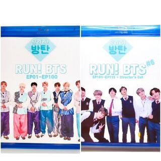 防弾少年団(BTS) - RUN!BTS 1話~115話 Blu-ray 日本語字幕