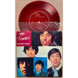 明治 - 昭和レトロ 昭和 レトロ グループサウンズ ザタイガース EP盤レコード 雑貨