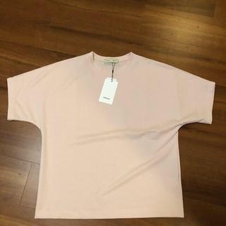 Ron Herman - ロンハーマン ebure 毎年完売tシャツ