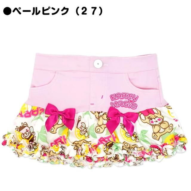 EARTHMAGIC(アースマジック)の専用 キッズ/ベビー/マタニティのキッズ服女の子用(90cm~)(スカート)の商品写真