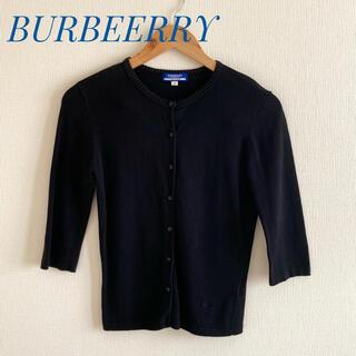 バーバリーブルーレーベル(BURBERRY BLUE LABEL)の【バーバリー】ブルーレーベル カーディガン 黒 38(カーディガン)