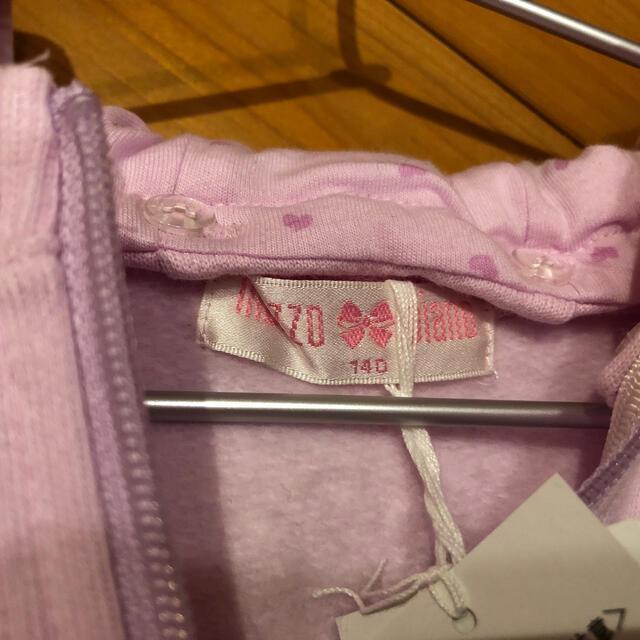 mezzo piano(メゾピアノ)の[未使用]メゾピアノ パーカー 140 キッズ/ベビー/マタニティのキッズ服女の子用(90cm~)(ジャケット/上着)の商品写真