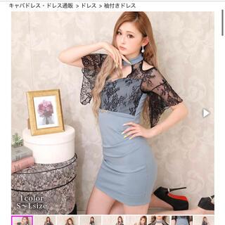 dazzy store - キャバドレス5着セット!10000円から8000円に値下げ中!!