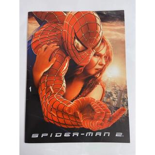 マーベル(MARVEL)の【匿名発送】「Spider-Man2(スパイダーマン)」パンフレット(アート/エンタメ/ホビー)