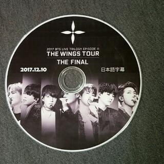 防弾少年団(BTS) - WINGS TOUR FINAL 高画質 日本語字幕
