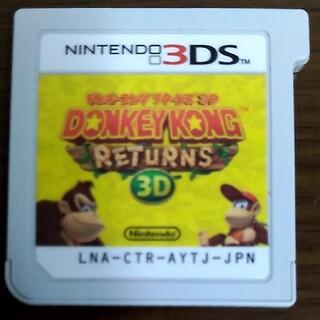 ニンテンドー3DS(ニンテンドー3DS)のドンキーコング リターンズ 3D(携帯用ゲームソフト)