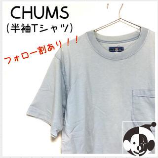 CHUMS - CHUMS    古着 半袖Tシャツ