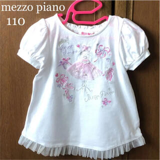 mezzo piano - メゾピアノ  半袖 シャツ Tシャツ 立体 ドレス お姫様  春 夏 ミキハウス