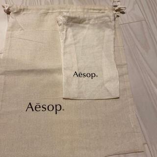 Aesop - イソップ 巾着 大小セット