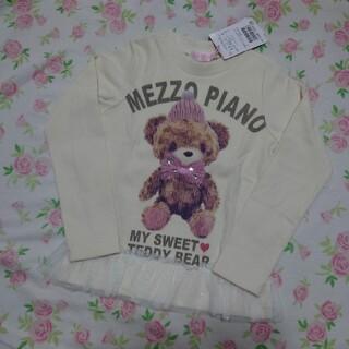 mezzo piano - 【新品】メゾピアノ くま トップス 120