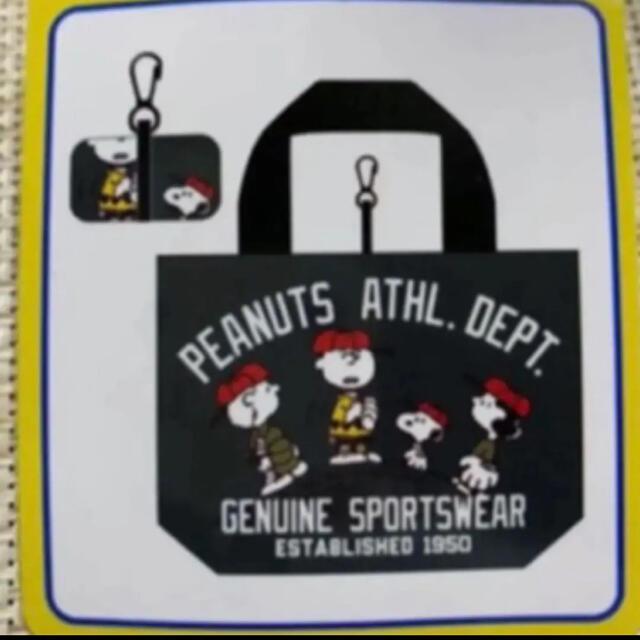 SNOOPY(スヌーピー)の《新品 タグ付き》スヌーピー   エコバッグ   野球 レディースのバッグ(エコバッグ)の商品写真